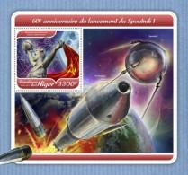 Niger 2018 Space Sputnik 1 S201801 - Niger (1960-...)