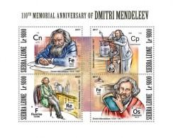 Sierra Leone 2018 Dmitri Mendeleev S201801 - Sierra Leone (1961-...)