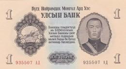 Rox MONGOLIA 1955 1 TUGRIK  FDS - Mongolia