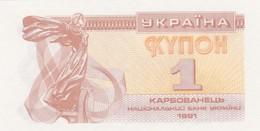 Rox Ucraina 1991  1 K FDS - Ucraina