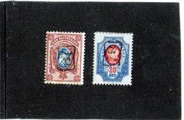 B - 1919 Armenia - Francobolli Russi Soprastampati  (linguellati) - Armenia