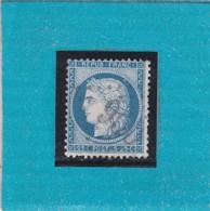 N° 60 C   GC  960  CHATILLON-de-MICHAILLE  /  AVEYRON    - REF 1448 + VARIETE - 1871-1875 Ceres