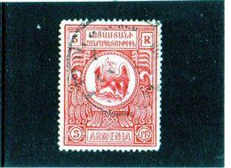 B - 1920 Armenia - Stemma - Armenia