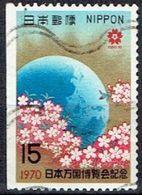 JAPAN # FROM 1970 STAMPWORLD 1061D - 1926-89 Kaiser Hirohito (Showa Era)