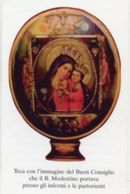 Santino MADONNA DEL BUON CONSIGLIO (Beato MODESTINO) - PERFETTO N92 - Religione & Esoterismo