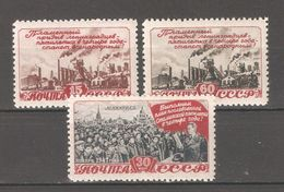 Russia/USSR 1948,Industrial Five Year Plan,Sc 1234-1236,VF Mint Hinged* (NR-2) - Unused Stamps
