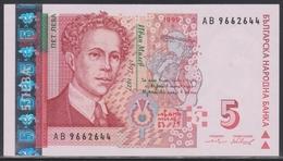 Bulgaria 5 Leva 1999 UNC - Bulgaria