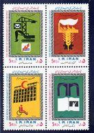 IRAN 1985 ** - Iran