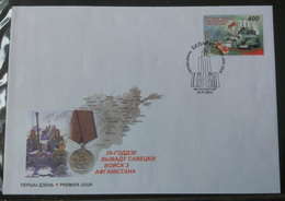Belarus 2009. 20 Years Since The Withdrawal Of Soviet Troops From Afghanistan. FDC - Bielorussia