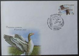 Belarus 2009. Bird Of The Year. Gray Goose. FDC - Belarus