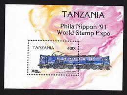 Tanzania, Scott #713, Mint Never Hinged, Train, Issued 1991 - Tanzania (1964-...)