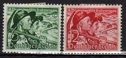 Deutsches Reich, 1938, Mi 684-685 * [240218XXII] - Alemania