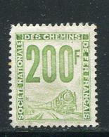 FRANCE- Petits Colis Postaux- Y&T N°24- Oblitéré - Colis Postaux
