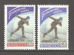 Russia/USSR 1959,Winter Sports,Ice Skating,Sc 2168-69,VF MNH** (NR-2) - 1923-1991 USSR