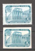 Russia/USSR 1957,Intl Philatelic EXPO Perf + Imperf,Sc 1979,VF MNH** (NR-2) - 1923-1991 USSR
