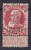 N° 74  Defauts   MORHET  COBA +8.00 - 1905 Grosse Barbe