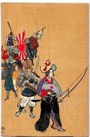 CPA Japon Asie Japan Samouraï Non Circulé Utagawa Hiroshige Guerre Russo Japonaise Soie - Japan