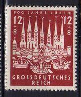 Deutsches Reich, 1943, Mi 862 ** [240218XXII] - Allemagne