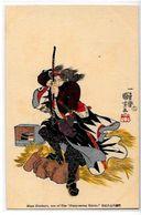 CPA Japon Asie Japan Samouraï Non Circulé - Japan