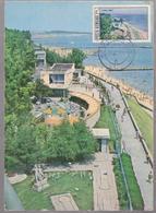 Resort, Beaches MAXI CARD ROMANIA EFORIE NORD, VUE, LANDSCAPE, BEACHES, RESORT HOTEL - Maximumkarten (MC)