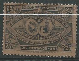 Guatemala   -     Yvert N°  69  Oblitéré  - Ava 18126 - Guatemala