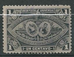 Guatemala   -     Yvert N°  62  Oblitéré  - Ava 18127 - Guatemala