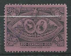Guatemala   -     Yvert N°  74  Oblitéré  - Ava 18128 - Guatemala