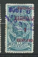 Guatemala   -     Yvert N°  93 Oblitéré   - Ava 18134 - Guatemala