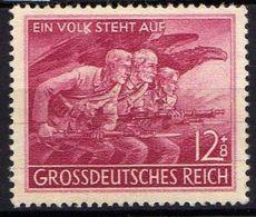 """Deutsches Reich, 1945, 908 II (Plattenfehler - Punkt Unter """"K"""" Von """"Volk"""") ** [240218XXII] - Unused Stamps"""