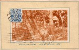 JAPON KANAZAWA PARK MOUNTAIN CLICHE UNIQUE - Japan