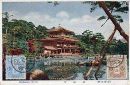JAPON KINKAKUJI KYOTO - Kyoto