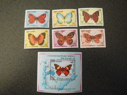 Stamps Of The World: Cambodia Cambodge (5 - Butterfly Butterflies ) - Cambodge