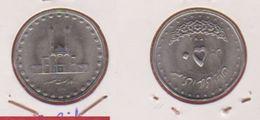 Iran /  50 Rials  / KM 1260 / SPL - Iran