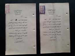 Maroc Espagnol - Marruecos -1928 - 2 Recibos Con Mita De Sellos De Impuesto Del Timbre - Uno Habilitado - Maroc Espagnol