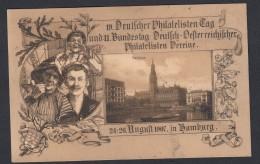 DR Privat-Ganzsache PP23 C018 Sonderstempel 1907 Hamburg Nach Erfurt K1652 - Ganzsachen