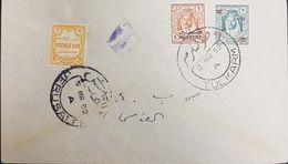 Palestine Jordan 1952 Letter Sent From Tulkarm To Jerusalem. Taxed 2 Mils On Arrival - Palestine