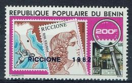 "Benin, ""Riccione 1982"" Overprint, 1982, MNH VF - Benin - Dahomey (1960-...)"