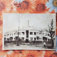 Georgia. Batumi . BATUM. BOTANICAL GARDEN WORKERS HOUSE - Old Postcard   USSR - 1931 Constructivism - Georgia