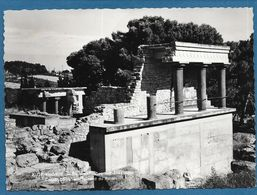 GREEK GREECE CNOSSOS L'ENTRE NORD DU PALAIS - Grecia