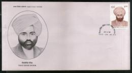 India 1993 Vijay Singh Pathik Sikhism Jounalist FDC # F1331 - Religions