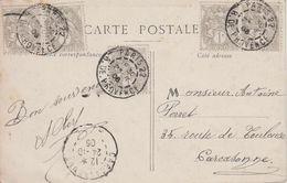 N° 105 1 Centime Blanc 5 Exemplaires Sur CP Dont Une Paire - 1900-29 Blanc
