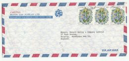 Air Mail JAMAICA COVER Stamps ROYAL BIRTHDAY FLOWERS Princess Diana Royalty  Flower - Jamaica (1962-...)