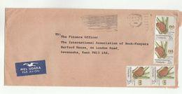 Air Mail  MALAYSIA COVER Stamps WILAYAH  PERSEKUTUAN FLOWER, TIGER EMBLEM Flowers Malaya - Malaysia (1964-...)