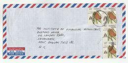 Air Mail  MALAYSIA COVER Stamps SARAWAK  FLOWER, BIRD EMBLEM Flowers Malaya - Malaysia (1964-...)
