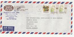 Air Mail  MALAYSIA Illus ADVERT COVER Stamps WILAYAH  PERSEKUTUAN FLOWER, TIGER EMBLEM Flowers Malaya - Malesia (1964-...)