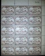 Jordan 1949 Palestine Overprint UPU Part Sheet Of 15 1 Mil MNH Stamps - Palestine