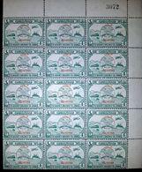 Jordan 1949 Palestine Overprint UPU Part Sheet Of 15 4 Mil MNH Stamps - Palestine