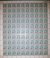 Palestine 1948 Jordan Overprinted 2 Mil Stamp Complete MNH Sheet Of 100 Stamps - Palestine