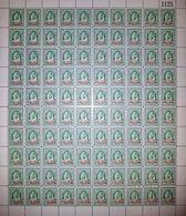 Palestine 1948 Jordan Overprinted 4 Mil Stamp Complete MNH Sheet Of 100 Stamps - Palestine
