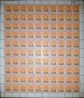 Palestine 1948 Jordan Overprinted 5 Mil Stamp Complete MNH Sheet Of 100 Stamps - Palestine